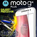 モトローラ G4 プラス Moto Plus 強化ガラス保護フィルム 9H Motorola|保護ガラス ガラスフィルム スマホ Android アンドロイド 保護シート ガラス シール フィルム 強化ガラス スマートフォン 保護シール 画面保護 保護フィルム ガラスシート