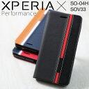 Xperia X Performance SO-04H SOV33 トリコロールカラー手帳型フリップケース|手帳型 スマホケース カバー アンドロイド 携帯ケース スマートフォンケース エクスペリア 手帳型ケース ベルトなし 手帳 型 エクスペリアxパフォーマンス 送料無料 手帳ケース