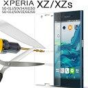 エクスペリア XZ XperiaXZ/XZs SO-01J/...