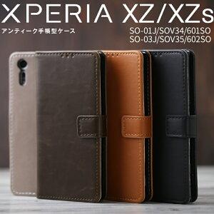 エクスペリアXZ XperiaXZ SO-01J SOV34 アンティーク