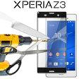 エクスペリアZ3 XperiaZ3 SOL26 SO-01G アルミ プレート強化ガラスフィルムフィルムフィルム 保護 シート|メタルガラスフィルム メタリック 液晶 画面保護 傷 指紋防止 キズ防止 透明 クリア Android アンドロイド