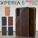 Xperia5 ケース 手帳型 カバー アンティーク レザー...