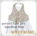 833835 [MARLMARL(マールマール)]light gray(baby) エプロン  出産祝い ベビーサイズ プレゼント 男 男の子 メール便不可