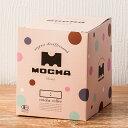 モカ 10g×8袋BOX カフェインレス デカフェ 有機栽培 ドリップバッグ コーヒー コトハコーヒー おしゃれ ギフト コーヒー豆 コーヒードリップ 珈琲