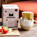 [コトハコーヒー]オーガニックカフェインレス モカ ドリップバッグ10g 8バッグ入りBOX ドリップバッグ カップオン 珈琲 コーヒー カフェインレス デカフェ オーガニック有機栽培 JAS モカ