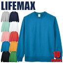 ショッピングcolors [MS2122] 10オンス フレンチテリークルーネックトレーナー LIFEMAX ライフマックス スウェット