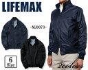 MJ0073 スタイリッシュスイングトップ LIFEMAX ライフマックス YKK ジャケット カジュアル 在庫限り
