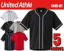 1445-01 4.4オンス ドライベースボールシャツ United Athle ユナイテッドアスレ スポーツ カジュアル ストリート BBシャツ