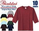 00153-BHT 5分袖Tシャツ 5.0オンス PRINT STAR プリントスター カジュアル
