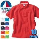 楽天ディ-ファインズベーシックスタイル ポロシャツ VSN-267 TRUSS カジュアル スポーツ