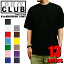 PRO CLUB プロクラブ PROC-T0041 6.5oz ヘビーTシャツ 半袖 無地 ヘビーウェイト