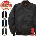 RDKP-JT038 7.25ozチームジャケット(裏キルティング) レッドキャップ RED KAP WORK ワーク