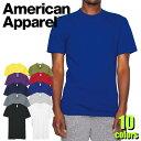 ファインジャージーTシャツ 2001w アメリカンフィット American Apparel アメリカンアパレル