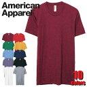 ポリコットンTシャツ bb401w アメリカンフィット American Apparel アメリカンアパレル
