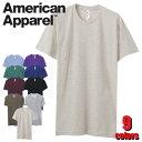 トライブレンドトラックTシャツ tr401w アメリカンフィット American Apparel アメリカンアパレル