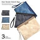 ショッピングクラッチ クラッチバッグ ユニセックス メンズ レディース 鞄 カジュアル 509-01 REGiSTA / レジスタ