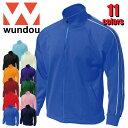 ジュニア・キッズサイズ P2000 パイピングトレーニングシャツ WUNDOU スポーツ