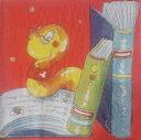Vielseidig Verlag 可愛い ペーパーナプキン デコパージュお子様・子供におすすめ☆本の虫 蛇☆(Bücherwurm)(1枚/バラ売り)