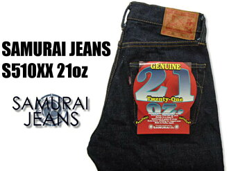 Samurai jeans SAMURAI JEANS onewash already 21 oz denim straight S0510XX21oz
