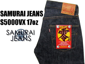 "Already one wash jeans Samurai S5000VX SAMURAI JEANS S5000VX 17 oz denim straight S5000VX ""zero"""