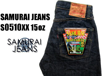 Samurai jeans SAMURAI JEANS have been one wash 15 oz denim regular straight S0510XX