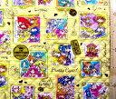 <Qキャラクター・キルティング生地>プリキュアオールスターズ(イエローストライプ)#4【キルティング...