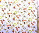 巾着袋(材料セット)・ぐでたま(オフ)#10【体操服入れ・給食袋・お弁当袋・コップ袋が各1個(合計4個)作れます】【クロネコDM便OK】
