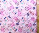 ペッパピッグ(ピンク)(材料セット レシピ付き キルティング)レッスンバック(またはピアニカケース)とシューズケース用手作りキット(キャラクター 生地 材料キット )【ゆうパケット(メール便)OK】