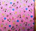 ショッピングサンリオ 巾着袋 ( 材料セット ) レシピ付き サンリオ キャラクターズ ( ピンク ) 柄番号40 【体操服入れ 給食袋 お弁当袋 コップ袋が各1個 ( 合計4個 ) 作れます】 ( キャラクター 生地 材料キット ) ( サンリオ )