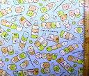 <キャラクター生地・布>すみっコぐらし(ブルー)#2【キャラクター】【生地】【布】【キャラクター生地】【入園 入学】