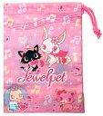 キャラクター巾着袋(きんちゃく袋)・ジュエルペット(中サイズ)ピンク#6【入園入学・子供用品】