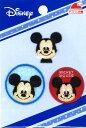 キャラクター 刺しゅうワッペン ミッキーマウス( キャラクターワッペン アップリケ アイロン 刺繍 かわいい おしゃれ マーク キッズ 子供 こども 男の子 女の子 入園 入学 )