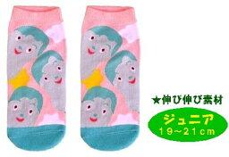 キャラクター・ソックス(靴下)・みいつけた!(ジュニア19〜21cm)(コッシーいっぱい・ピンク/ブルー)