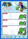 キャラクター ネームテープ・スーパーマリオ(ヨッシー)(ネームラベル ネームタグ...