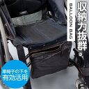 車椅子用バッグ 収納力抜群 脊髄損傷、頚椎損傷 利便性 導尿バッグ用カバー 省スペース 尿カテーテル 外出 長屋宏和 車いすバッグ