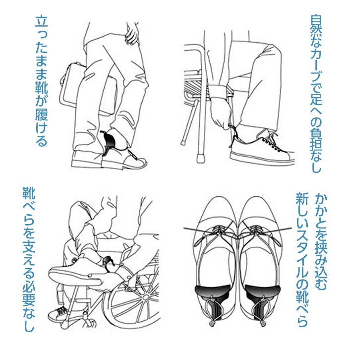 手を使わない靴べら Vela (ベラ) 介護用...の紹介画像2
