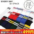 サッカーソックス 【KIF】キーフ 2本ライン 売れ筋 サッカーストッキング(socks-2)