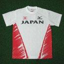 世界陸上大阪 JAPAN Tシャツ【MIZUNO】ミズノ 特価陸上競技ウェア(A64TF-75201)