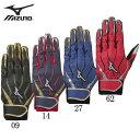 MZcomp【両手用】【MIZUNO】 ミズノ 野球 バッティンググラブ 手袋 グローブ 19SS(1EJEA190)*26