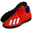 エックス 18.3 TF J 【adidas】アディダス ジュニア サッカー トレーニングシューズ X 19Q1(BB9403) 21