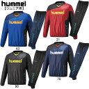 ジュニア裏付きピステ 上下セット【hummel】ヒュンメル ● ウィンドブレーカーシャツ パンツ19SS(HJW4181/HJW5181)*56
