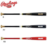 軟式 MAC JACK(軟式メイプル)【Rawlings】ローリングス 野球 軟式用バット19SS(BRW9MJ)*22の画像