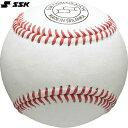 硬式練習球【SSK】エスエスケイ 野球 ボール 練習球17S...