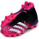 プレデター フリーク .1 ジャパンHG AG L【adidas】アディダスサッカースパイク PREDATOR21SS (FZ3708)*54