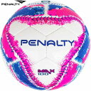 フットサルボール(2号球) 【penalty】ペナルティー フットサルボール 2号 (PE0720)*10