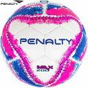 フットサルボール(3号球) 【penalty】ペナルティー フットサルボール 3号 (PE0730)*10