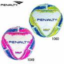 フットサルボール(4号球) 【penalty】ペナルティー フットサルボール 4号 (PE0740)*10