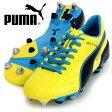 パラメヒコ ライト 15 MIX S【PUMA】プーマ ● サッカースパイク 15SS(103604-01)<※69>