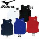 レーシングシャツ(ウィメンズ)【MIZUNO】ミズノ 陸上競技ウェア レディース(51HW920)*66