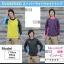 EVOSPEED スーパーライトウェイトトップ【PUMA】プーマ ●ピステ 14FH★別倉庫(902905)※88